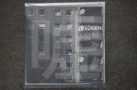 LÜGEN /  嘘 (Japanese Compilation)   CD
