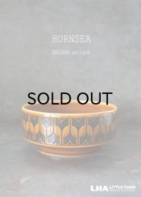 ENGLAND antique HORNSEA 【HEIRLOOM】 イギリスアンティーク ホーンジー エアルーム オータムブラウン シリアルボウル(スープボウル) ヴィンテージ 1974's