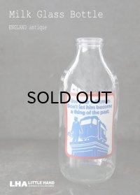 ENGLAND antique イギリスアンティーク アドバタイジング ガラス ミルクボトル ミルク瓶 牛乳瓶 ヴィンテージ 1970-80's