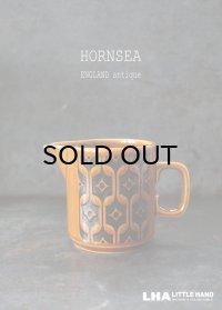 ENGLAND antique HORNSEA 【HEIRLOOM】 イギリスアンティーク ホーンジー エアルーム  ミルクジャグ・ミルクピッチャー 1970's ヴィンテージ カップ