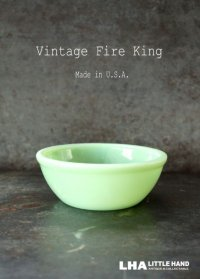 U.S.A. vintage 【Fire-king】 15oz Bowl アメリカヴィンテージ ファイヤーキング ジェダイ 15oz ボウル 1960's