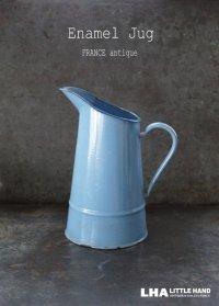 FRANCE antique Enamel Jug フランスアンティーク フレンチ ホーロー ジャグ ホウロウ 1920-40's