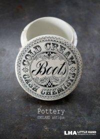 ENGLAND antique イギリスアンティーク Boots COLD CREAM コールドクリームジャー 陶器ポット 1880's