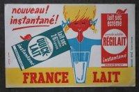 FRANCE antique フランスアンティーク BUVARD ビュバー FRANCE-LAIT ヴィンテージ 1950-70's