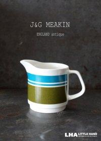 ENGLAND antique J&G MEAKIN 【ELITE】 イギリスアンティーク ミルクジャグ・ミルクピッチャー  1960-70's ヴィンテージ カップ