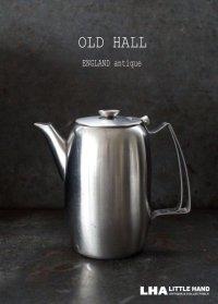 【RARE】ENGLAND antique OLD HALL イギリスアンティーク オールドホール コーヒーポット・ウォータージャグ 1.5pt [マット仕上げ]ヴィンテージ  1950-60's