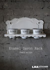 FRANCE antique Enamel Savon rack フランスアンティーク ホーロー サボンラック 1920-30's