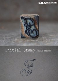 FRANCE antique Initial Stamp 【F】フランスアンティーク 刺繡用 イニシャルスタンプ アルファベットスタンプ ハンコ 花文字ヴィンテージ1930-40's
