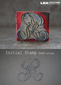 FRANCE antique Initial Stamp 【R】フランスアンティーク 刺繡用 イニシャルスタンプ アルファベットスタンプ ハンコ 花文字ヴィンテージ1930-40's