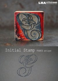 FRANCE antique Initial Stamp 【g】フランスアンティーク 刺繡用 イニシャルスタンプ アルファベットスタンプ ハンコ 花文字ヴィンテージ1930-40's
