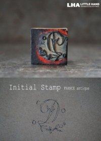 FRANCE antique Initial Stamp 【D】フランスアンティーク 刺繡用 イニシャルスタンプ アルファベットスタンプ ハンコ 花文字ヴィンテージ1930-40's