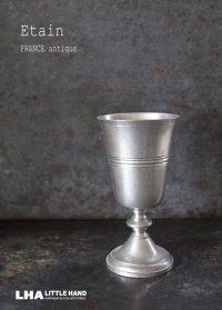 FRANCE antique ETAIN CUP フランスアンティーク エタン ピューター カップ ワインカップ  マグ 1940's