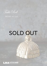 ENGLAND antique Brass Table Ball イギリスアンティーク ブラス テーブルベル ドールベル ハンドベル ベル真鍮製 1940-50's