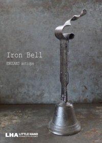 ENGLAND antique Iron Bell イギリスアンティーク アイアン  ベル ドアベル ハンドベル ヴィンテージ 1900-30's
