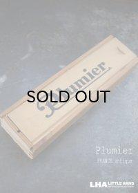 FRANCE antique Plumier フランスアンティーク 木製 筆入れ 筆箱 ヴィンテージ オフィス事務 1950's