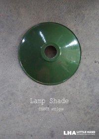 FRANCE antique Lamp Shade フランスアンティーク ホーローランプシェード  ヴィンテージ 1930-50's