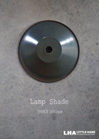 FRANCE antique Lamp Shade フランスアンティーク ホーローランプシェード カーキ ヴィンテージ 1930-50's