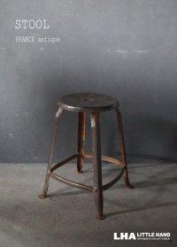 FRANCE antique STOOL フランスアンティーク  スツール チェア アイアン 鉄 1933-50's